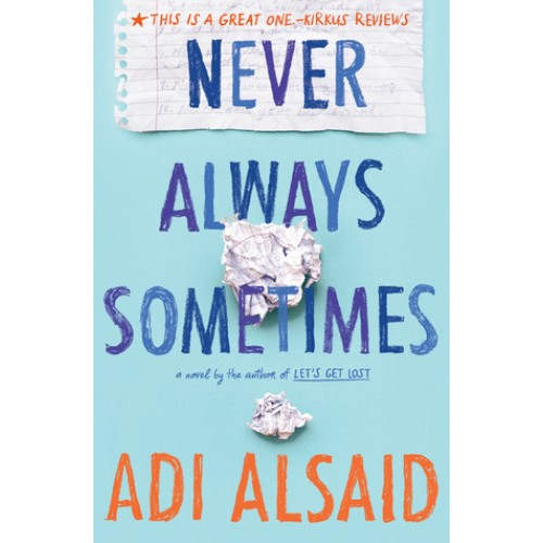 Never Always Sometimes (Paperback)