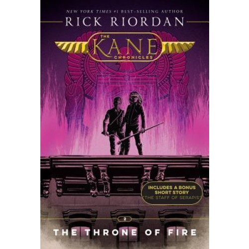 The Throne of Fire (Kane Chronicles #2) (Reissue)