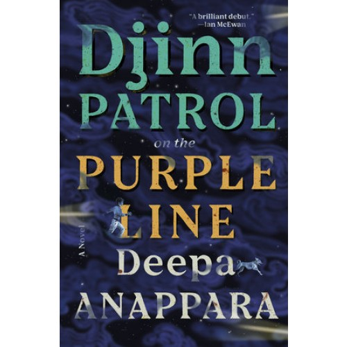 Djinn Patrol on the Purple Line: A Novel (Export Edition)