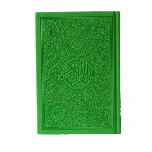 Rainbow Colored Quran (Green)