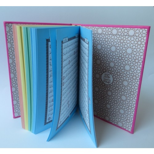 Rainbow Colored Quran (Large) (Light Pink)