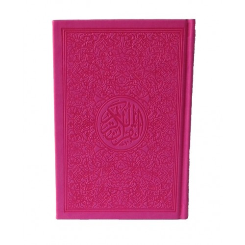 Rainbow Colored Quran (Fuchsia)